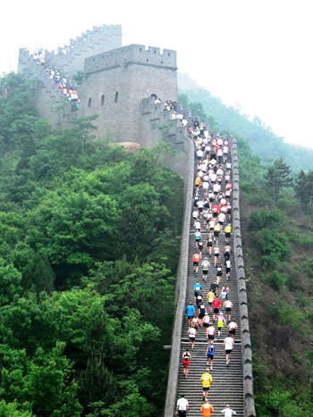 marathon-chine-mini.jpg